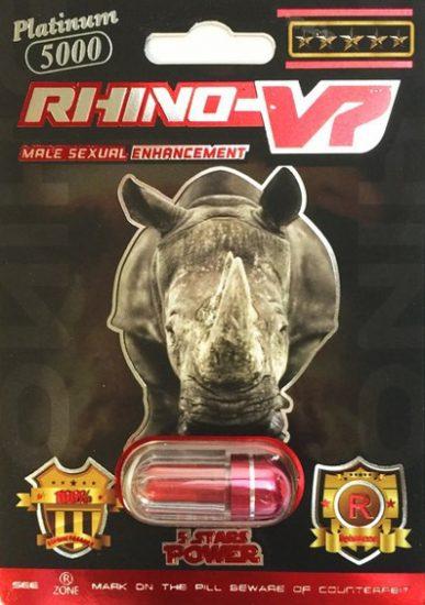 Rhino V7